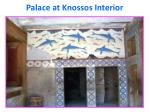 palace at knossos interior