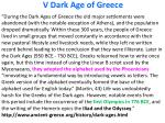 v dark age of greece