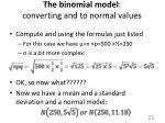 the binomial model converting and to normal values