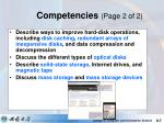 competencies page 2 of 2