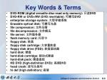key words terms1