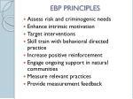 ebp principles