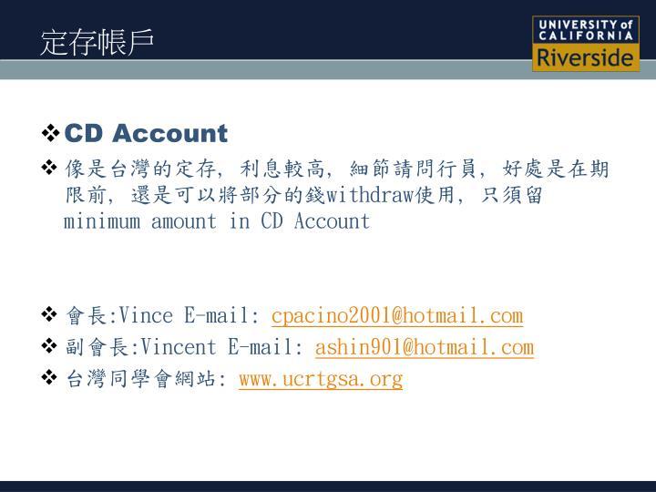CD Account