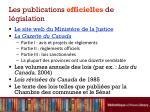 les publications officielles de l gislation