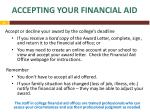 accepting your financial aid