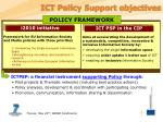 ict policy support objectives