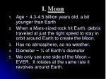 i moon