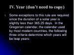 iv year don t need to copy