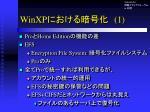 winxp 1