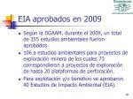 eia aprobados en 2009