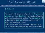 graph terminology 9 2 cont5