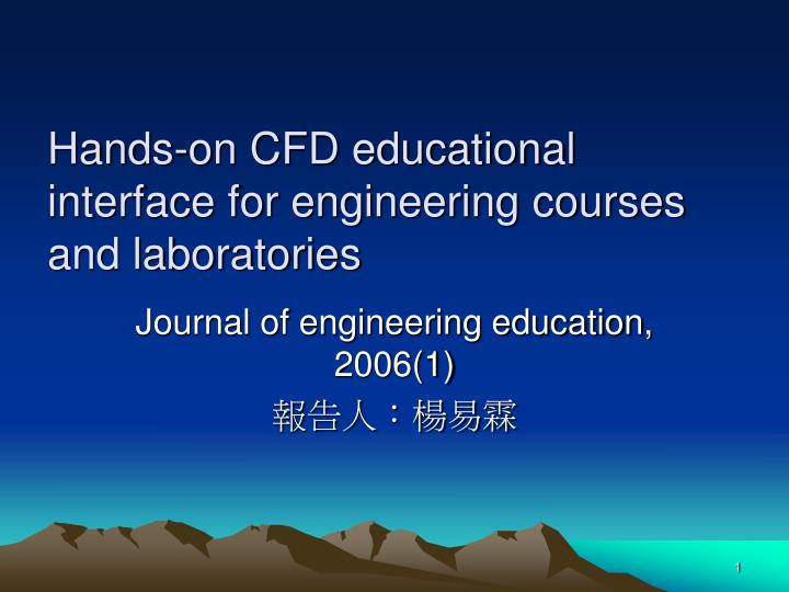 hands on cfd educational interface for engineering courses and laboratories n.