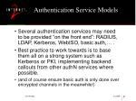 authentication service models