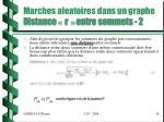 marches aleatoires dans un graphe distance r entre sommets 2