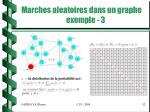 marches aleatoires dans un graphe exemple 3