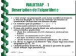 walktrap 1 description de l algorithme