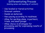 differentiating process making sense and meaning of content