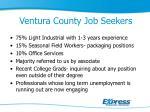 ventura county job seekers