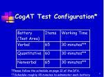 cogat test configuration