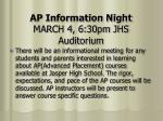 ap information night march 4 6 30pm jhs auditorium