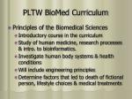 pltw biomed curriculum