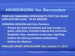 homework for december