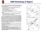 1989 workshop report2