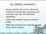 sys delete module