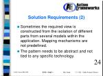solution requirements 2