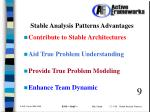 stable analysis patterns advantages
