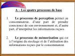 a les quatre processus de base