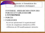 diagnostic et formulation des prescriptions strat giques5