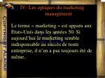 iv les optiques du marketing management