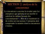 section 2 analyse de la concurrence