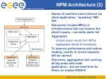 npm architecture 3