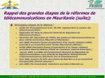 rappel des grandes tapes de la r formes de t l communications en mauritanie suite