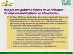 rappel des grandes tapes de la r formes de t l communications en mauritanie