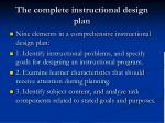 the complete instructional design plan