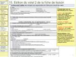 15 edition du volet 2 de la fiche de liaison1