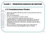 clase 1 principios b sicos de gesti n23