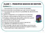 clase 1 principios b sicos de gesti n4
