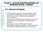 clase 3 plan de gesti n integral de residuos de eas pgireas6