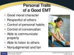 personal traits of a good emt2