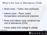 what is the cost of attendance coa
