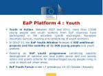 eap platform 4 youth