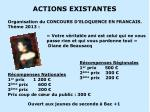 actions existantes1