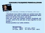 concours d eloquence franco allemand