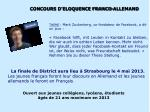 concours d eloquence franco allemand1