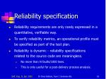 reliability specification