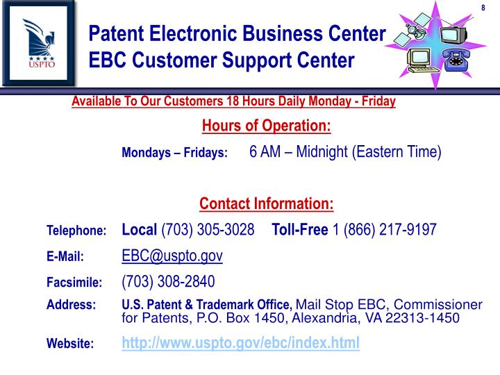Patent Electronic Business Center